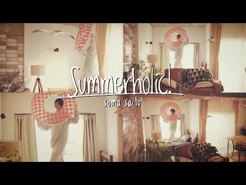 斉藤壮馬 『Summerholic!』 MV