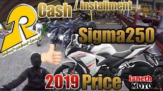 RUSI sigma250 + 2019 price