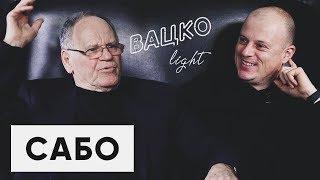 Сабо — як відривалися радянські футболісти та про Динамо за лаштунками