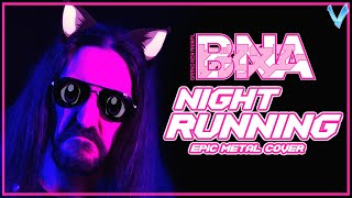 Brand New Animal - Night Running (Outro Version) [EPIC METAL COVER] (Little V)