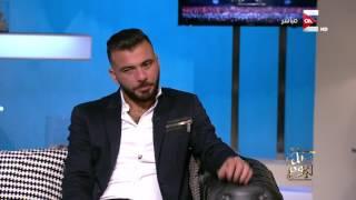 عماد متعب لـ كل يوم: حسام حسن مثلي الأعلى وأستمتع بمشاهدة الخطيب وحسن شحاتة وفاروق جعفر