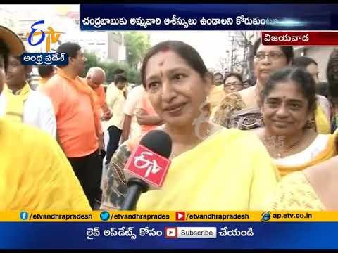 Walkers Padayatra | Vijayawada Women Organised | for Chandrababu Win
