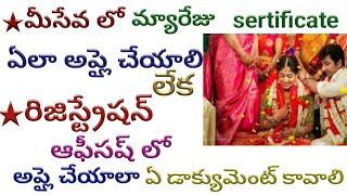 How to apply new meeseva center in telangana videos / InfiniTube