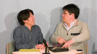 昭和のことを語らせろ! 「電子ブロック」編 Part3 にった(ダブルエッ...