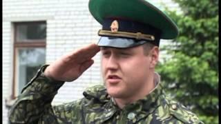 28 мая 2010 года  Открытие сквера пограничников   слайд фильм и Соседи СКТВ