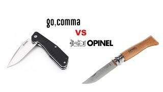 OPINEL ⚔️ GO,COMMA