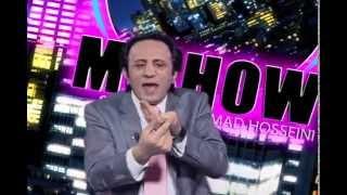 Seyed Mohammad Hosseini - M Show 21 - س...
