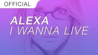 Alexa - I Wanna Live (Official)