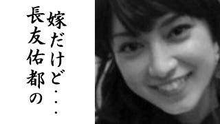 1999年、歌手の安室奈美恵に憧れ、毎日放送のオーディション番組 『チャ...