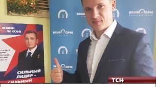 видео Тульская область, заокский район - музей-усадьба А.Т. Болотова «Дворяниново»
