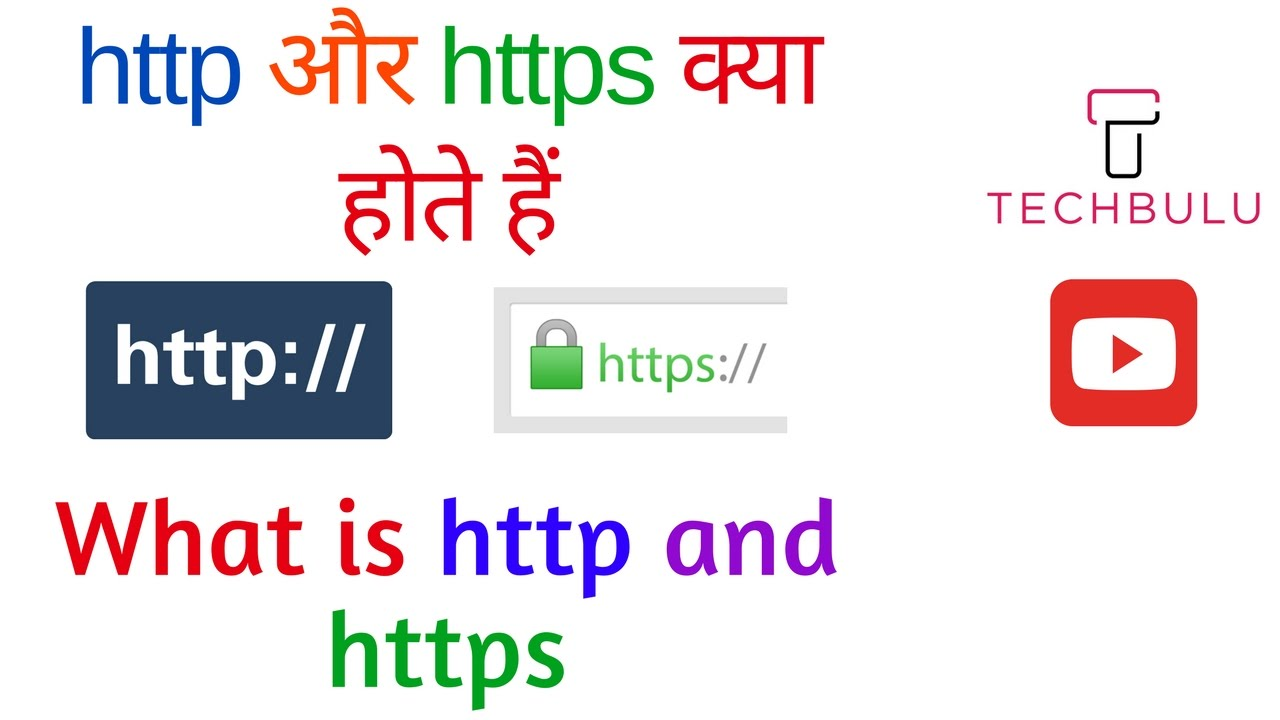 What is http and https - Details - Explained - In Hindi ...