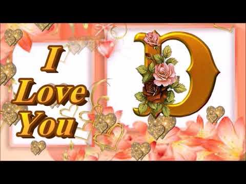 D Name love