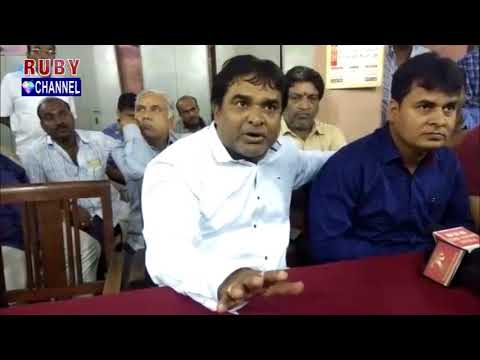 Telangana Oil Merchants Association Protest