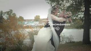 Свадебный клип, Константин и Екатерина, Кумертау, Radius Media prod.