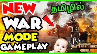 0.7.1 War Mode Gameplay PUBG CH Mobile inTAMIL ( தமிழில் ) New game mode !!!