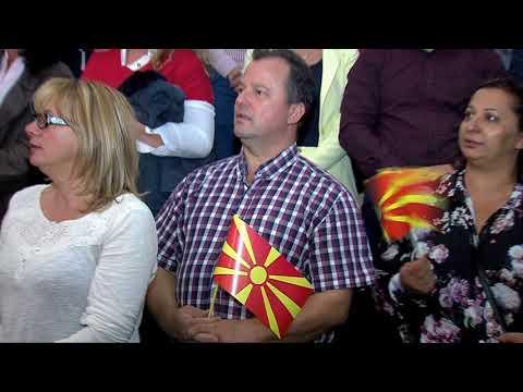 ВМРО-ДПМНЕ најави нова ера на Конвенцијата за локалните избори