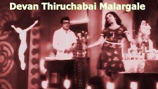 DEVAN THIRUCHABAI MALARGALE - AVAR ENAKKE SONTHAM - FULL SONG - LYRICS