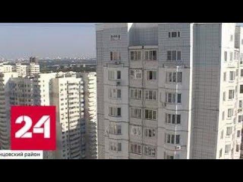 Жильцы стали заложниками управляющей компании - Россия 24