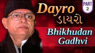 Video Dayro (ડાયરો) - Lok Sahitya  | Bhikhudan Gadhvi (ભીખુદાન ગઢવી) | Lastest Gujarati Dayro download MP3, 3GP, MP4, WEBM, AVI, FLV Juni 2018