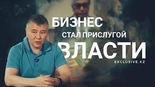 Мухтар Тайжан: вся правда о взрывах в Арысе | Exclusive.kz