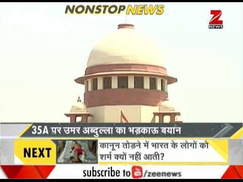 DNA : Non Stop News, August 14, 2017