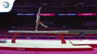Giorgia VILLA (ITA) - 2018 Artistic Gymnastics European Champion, junior beam