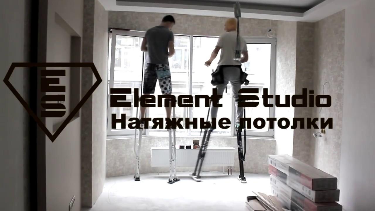 монтаж светильника в установленный натяжной потолок - YouTube