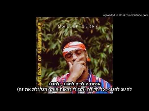 Maleek Berry – Eko Miami ft  Geko - מתורגם לעברית HebSub