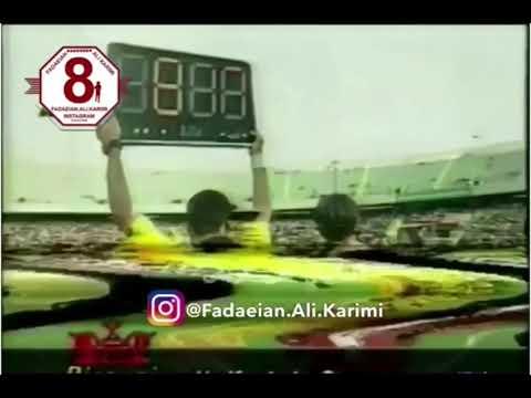 Ali Karimi vs Al wakrah - fourth goal