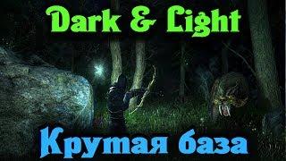 Строим базу - Dark Light Стрим прохождение