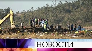В Эфиопии развернута масштабная поисковая операция на месте крушения самолета.