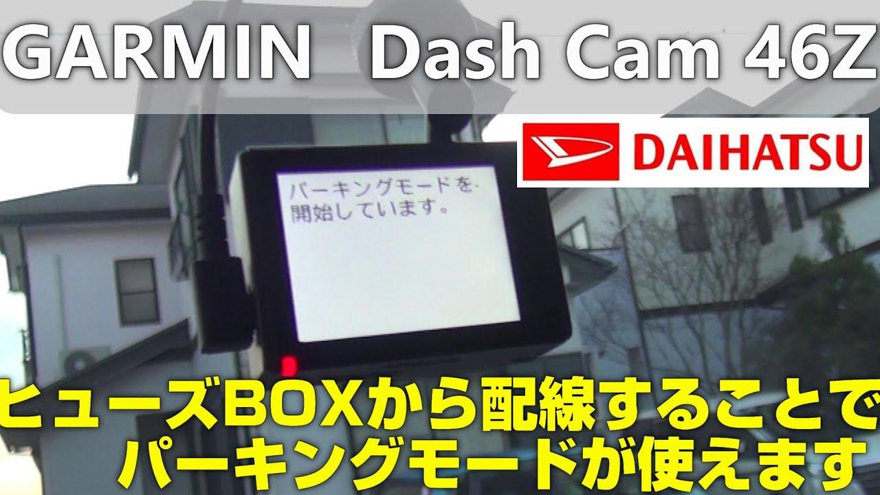 Cam 46z dash Garmin Dash