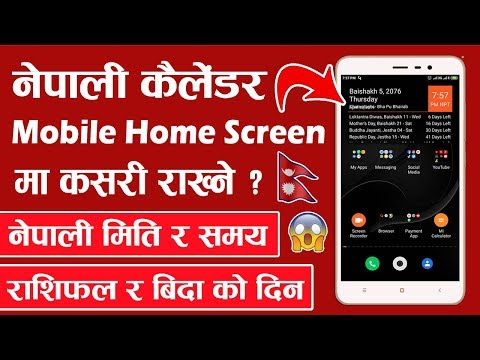 How To Add Nepali Calendar On Mobile Home Screen By Techno KD In Nepali