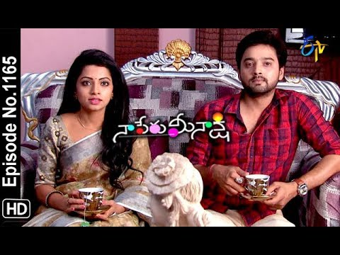 Naa Peru Meenakshi | 6th December 2018 | Full Episode No 1165 | ETV Telugu