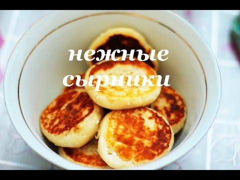 Сырники из творога, рецепты с фото -