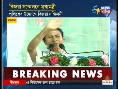 Bengal CM speaks at a Bijoya Sammilani function at Jhargram