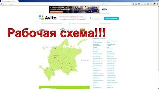 Заработок 400 рублей за 2 часа Заработок в интернете без вложений!