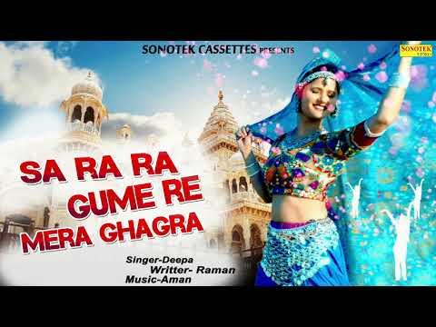 Anjali Raghav | Ghume Re Mera Ghagra | DJ Haryanvi Song 2018 | Deepa, Raman | Sonotek Sapna Official