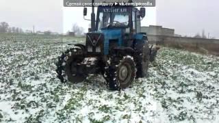 «мтз 82 » под музыку Заплатки   Трактор Любви  Picrolla