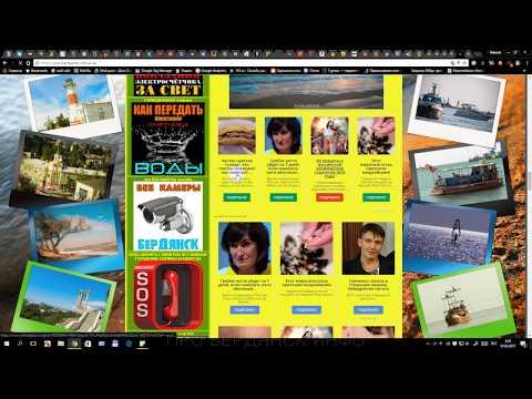 #36 Как правильно установить рекламный HTML код на свой сайт Io.ua (ио.юа) и заработать