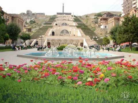 Ереван Джан