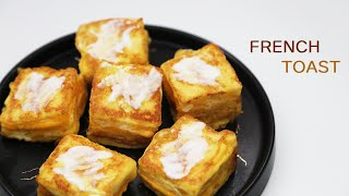 홍콩식 프렌치 토스트 만들기 쉬운 아침 식빵 요리 Ho…
