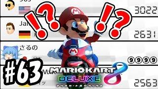 【ゆっくり実況】さるのがレースしちゃうよ!ライダー(笑)のゆっくりマリオカート8デラックス#63【マリオカート8DX】