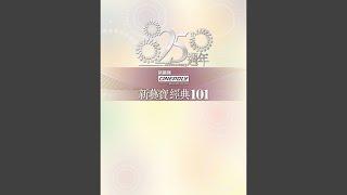 Gambar cover Liu Gei Zui Ai De Shuo Hua