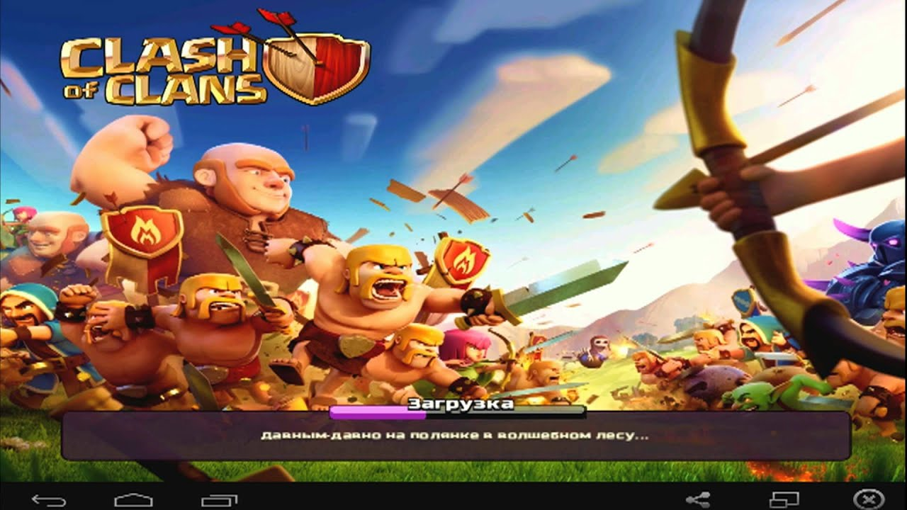Clash of Clans iOS and Android Mobile Strategy War Game ...