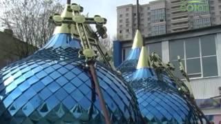 Воронеж: освящение куполов храма пророка Самуила(, 2016-04-29T17:51:05.000Z)