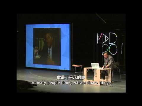 Prof Philip ZIMBARDO:新一代的亞洲英雄 Creating a New Generation of Heroes in Asia (Subtitled)