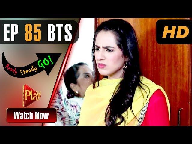 Ready Steady Go - Episode 85 BTS | Play Tv Dramas | Parveen Akbar, Shafqat Khan | Pakistani Drama