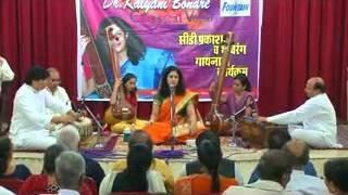 Dr. Kalyani Bondre Marathi abhang: