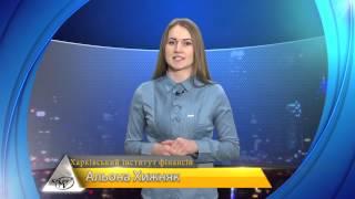 видео Глоссарий финансы